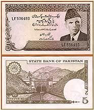 Best pakistan 5 rupees Reviews