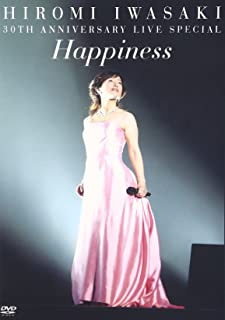 Live Happiness [DVD]