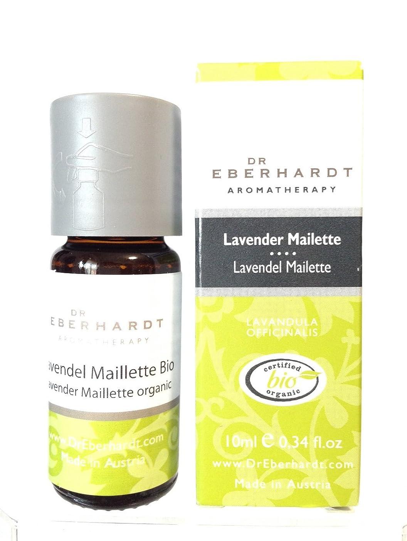 許可するいつもラックDRエバーハルト精油 ラベンダー10ml(bioオーガニック) Lavender Mailette