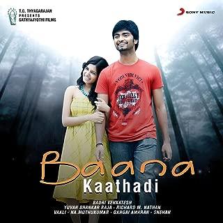 baana kaathadi mp3 song