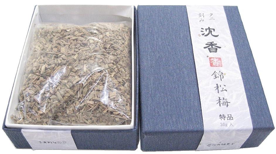 バン逆しかし淡路梅薫堂のお香 特品タニ沈香錦松梅 30g #955 刻み お焼香