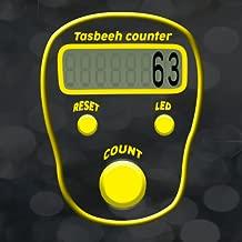 real tasbeeh counter apk