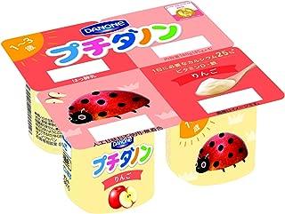 ダノン プチダノン りんご (45g×4) 6パック入 【1~3歳児用 】