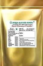 Arogya Dard Niwaran Powder (Ayurvedic) 30 Sachets.