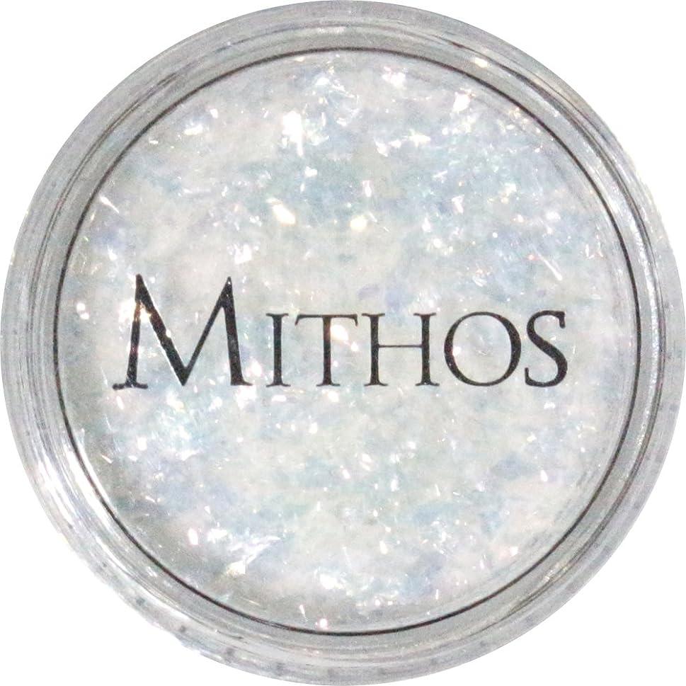 ラテン免疫するお嬢MITHOS ドレスパウダー03R 偏光レッド