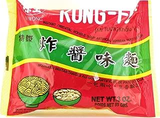 Ve Wong, Kung-Fu Instant Oriental Noodle Soup (Soybean Flavor), 3 oz