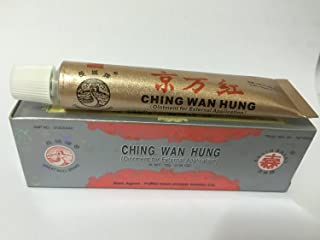Ching Wan Hung - Soothing Herbal Balm - Tube 0.352 Oz. (10 G.) (Genuine Solstice Product) - 6 tubes