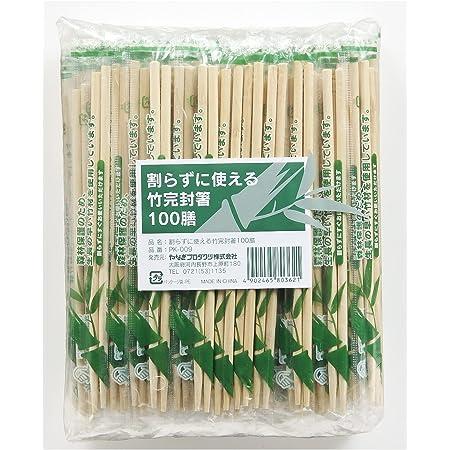 やなぎプロダクツ 割らずに使える 竹製 ポリ完封箸 楊枝入 100膳 割れていて使いやすい PK-009 ベージュ 1袋