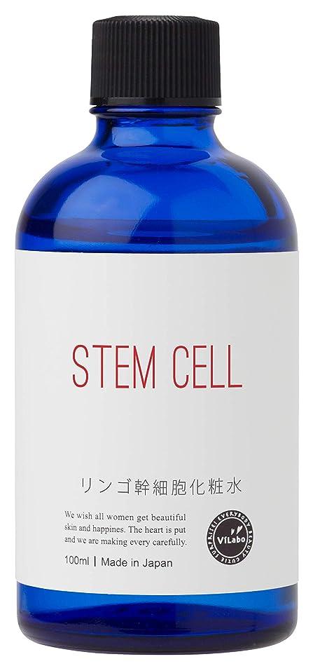 講堂羨望特権的リンゴ幹細胞化粧水-天然温泉水+高級美容成分の浸透型化粧水-品名:ハッピーローションEF ノンパラベン、アルコール、フェノキシエタノール、石油系合成界面活性剤無添加 (ボトルタイプ100ml)