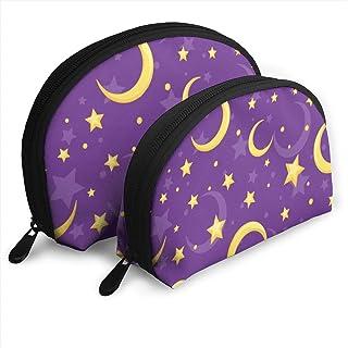 黄色い星と月 2点セットシェルポーチコスメ柄バッグ化粧ポーチがま口ペンケース小物入れ収納バッグ大容量小銭入れ 旅行かばん 化粧品バッグ