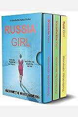 Natalia Nicolaeva Series: Books 1-3 Kindle Edition
