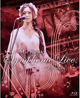 Mai Kuraki Symphonic Live -Opus 3- [Blu-ray]