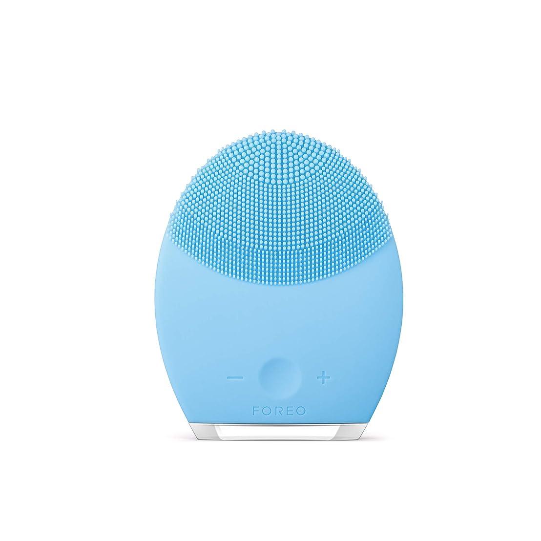 突進一見ターミナルFOREO LUNA 2 for コンビネーションスキン 電動洗顔ブラシ シリコーン製 音波振動 エイジングケア※