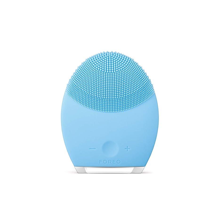 彼女は貢献するセレナFOREO LUNA 2 for コンビネーションスキン 電動洗顔ブラシ シリコーン製 音波振動 エイジングケア※