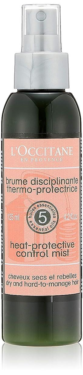 石膏近々大事にするロクシタン(L'OCCITANE) ファイブハーブス リペアリングヒートプロテクトミスト125ml