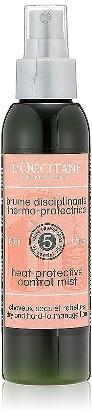 円形やけど中絶ロクシタン(L'OCCITANE) ファイブハーブス リペアリングヒートプロテクトミスト125ml
