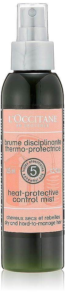 模倣金銭的な雑品ロクシタン(L'OCCITANE) ファイブハーブス リペアリングヒートプロテクトミスト125ml