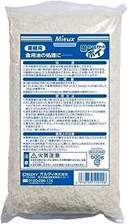 オルディ ミュウ 固めてガチっとポイ 業務用 500g 白 15.2×28cm 業務用食用油に M-KGP500