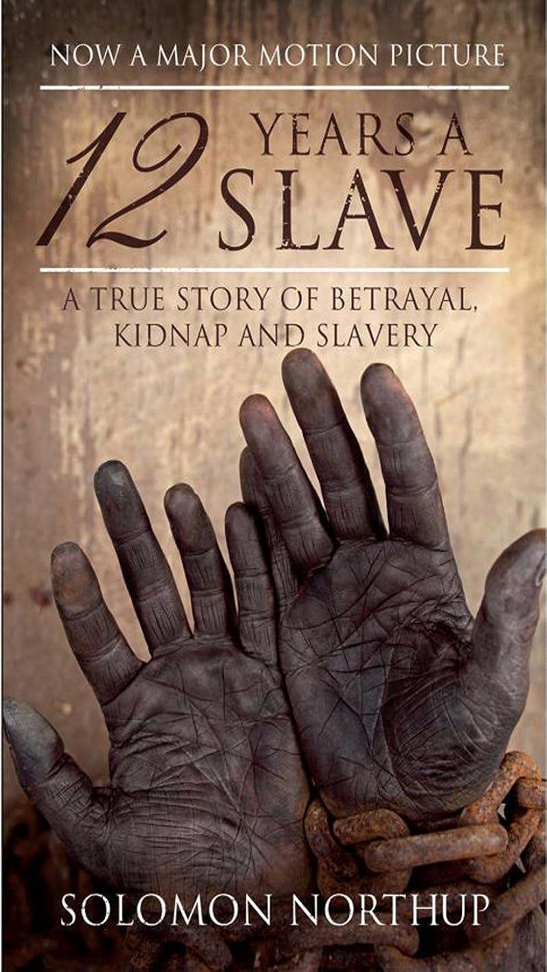 コントローラ耐えられるケーブルTwelve Years a Slave: (annotated with more information) (English Edition)