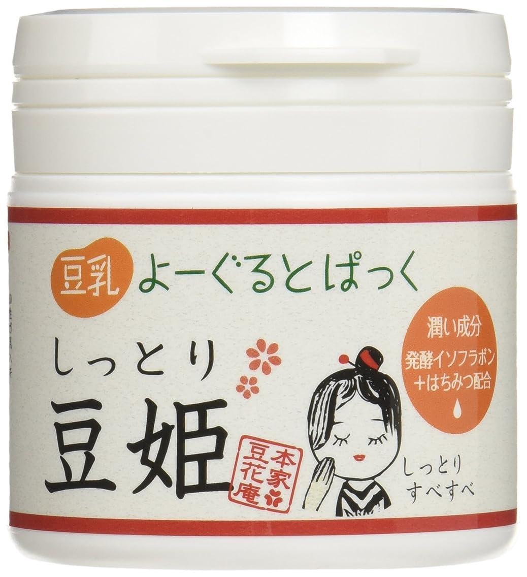 合金書誌参加する豆乳ヨーグルトパック しっとり豆姫 150g