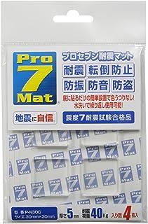 Pro-7 Mat プロセブン耐震マット 30mm×30mm 4枚入りP-N30C クリア