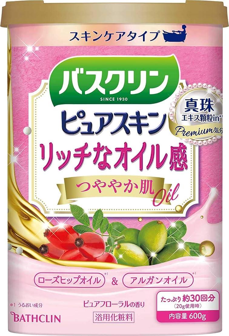 シロクマ純粋なちょうつがいバスクリンピュアスキン入浴剤 つややか肌600g(約30回分) スキンケアにごりタイプ