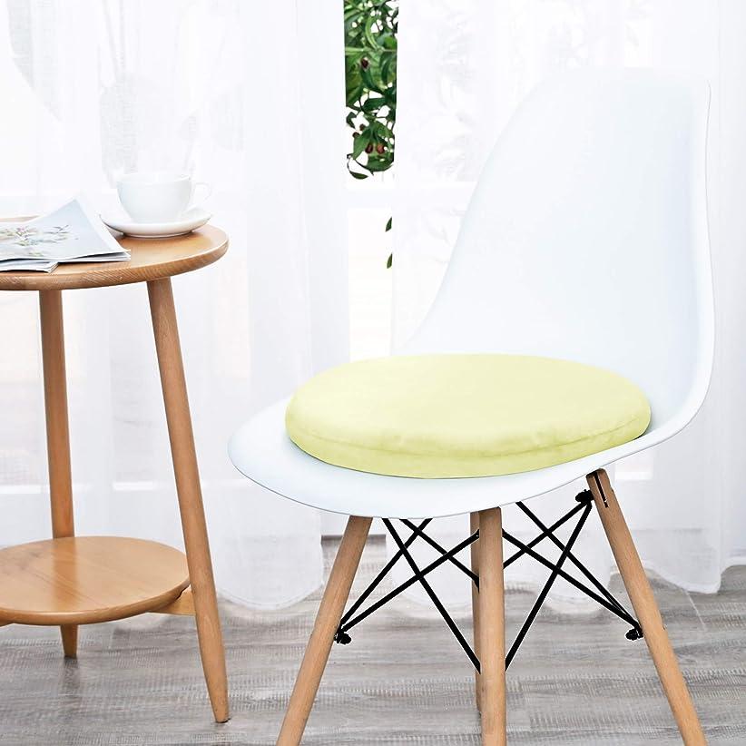 仕事に行く個人的なグッゲンハイム美術館Deconovo 2個セット 円座クッション 座布団 通気 低反発 腰痛対策 中身付き ラウンドクッション チェアパッド 椅子用 丸い 40*4cm グリーン