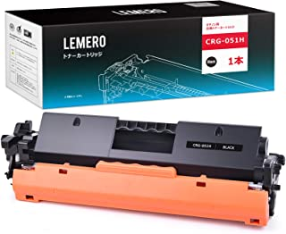 Lemero キヤノン(Canon)用 (大容量) 互換トナーカートリッジ ブラック CRG-051 CRG-051H 互換 対応機種:LBP162 / LBP161 / MF269dw / MF267dw / MF266dn / MF265d...