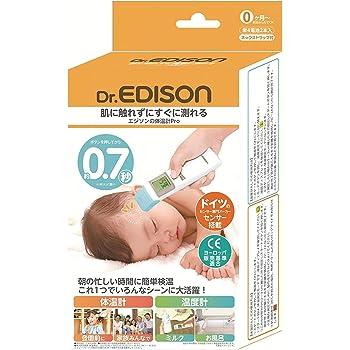 エジソン(EDISON) エジソンの体温計 Pro KJH1003