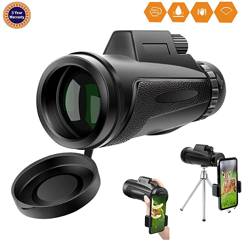 Monocular Telescope 5zoom Scope High Powered 12X Waterproof BAK4 Prism FMC Low Light Night Vision for Bird Watching Hunting Camping Hiking Concerts