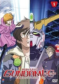 Mobile Suit Gundam Unicorn, Part 1