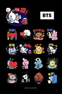 All BT21 BangTan Boys KPOP Weekly Planner For Girls And Boys: Week Per Page 3 Years Personal Schedule Organizer Diary for KPOP Lovers