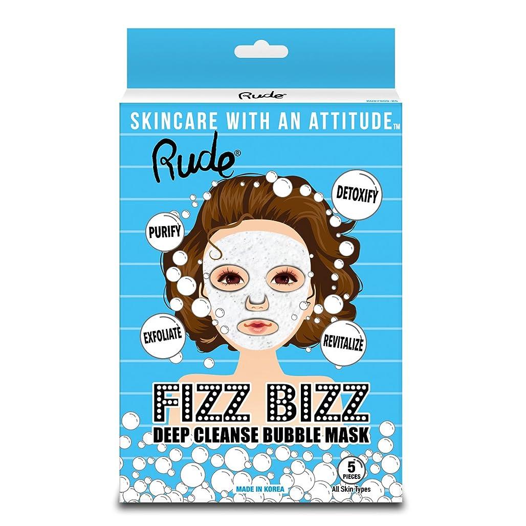 傭兵美容師反対にRUDE Fizz Bizz Deep Cleanse Bubble Mask, Pack of 5 (並行輸入品)