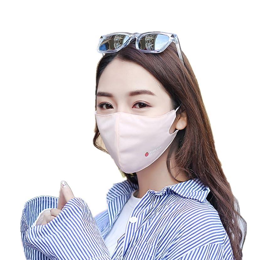 放棄脅迫文献フェイスカバー UV カット UPF 40+ 花粉 対策 日焼け防止 UVガード マスク (耳かけヒモ付き)【Anyfashion】