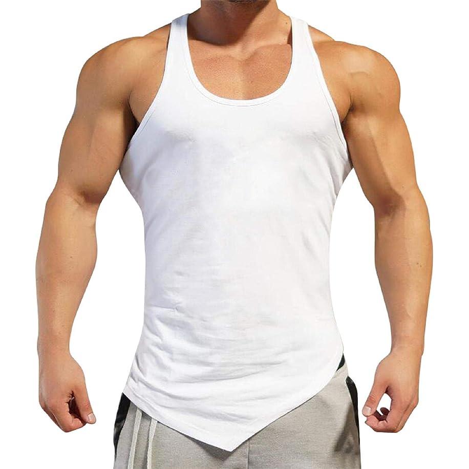 XINHUXIN Men Soild O-Neck Tank Top Athletic Workout Fitness Muscle Sleeveless Singlet Irregular Hem T-Shirt Vest mgdx1982781749