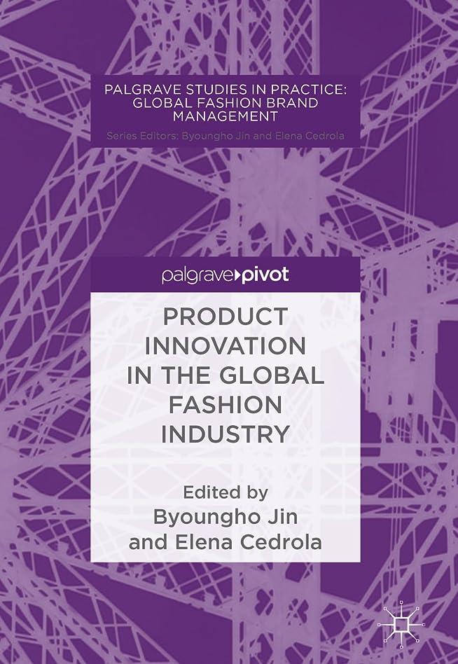 同種のバトル不明瞭Product Innovation in the Global Fashion Industry (Palgrave Studies in Practice: Global Fashion Brand Management) (English Edition)