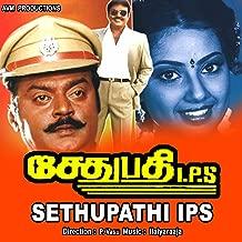Best sethupathi ips songs Reviews