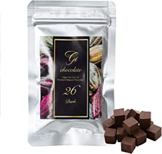 Gi26 低GIプレミアムベルギーチョコレート ダーク 20g × 15袋