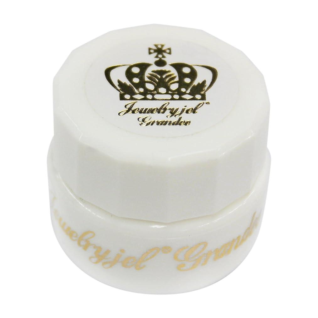 効能納得させる昇進Jewelry Jel カラージェル ジュエリージェルグランデ JG027 ジョーヌ パイユ 4g