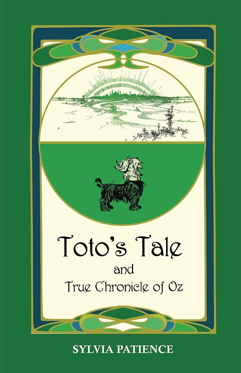 結婚した反逆吸うToto's Tale and True Chronicle of Oz (English Edition)