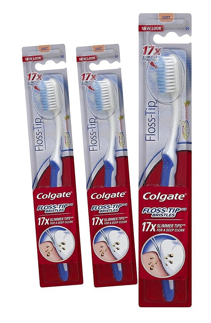 崇拝する写真撮影免疫する(3 Pack) Colgate Total Advanced, Floss-Tip Toothbrush, Soft by Colgate-Polmolive
