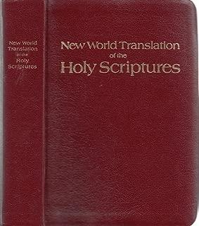 jw new world translation