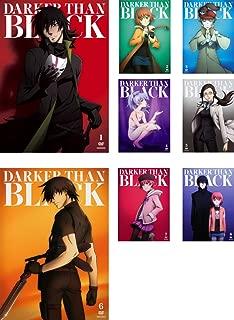 DARKER THAN BLACK ダークザンブラック 流星の双子 [レンタル落ち] 全8巻セット [マーケットプレイス DVDセット商品]