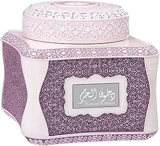 Bakhoor Dukhoon Al Haram (125g) | Personal/Home Fragrance Incense Oud Wood | Lemon, Lavender, Cypriot, Sea Notes, Patchouli, Amber | Use with Charcoal/Electric Bukhoor Burner (Mabkhara) | Frankincense