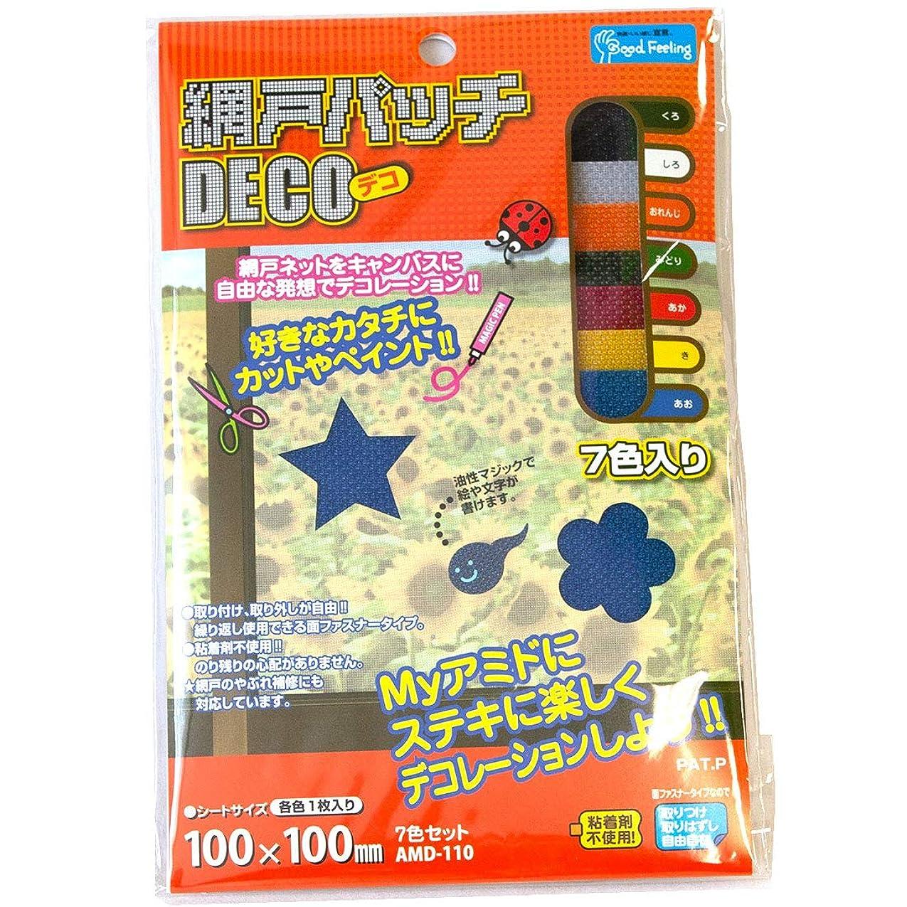 勝者トラフィックコンクリートWAKI 網戸パッチDECO WAKI AMD-110 7ショク