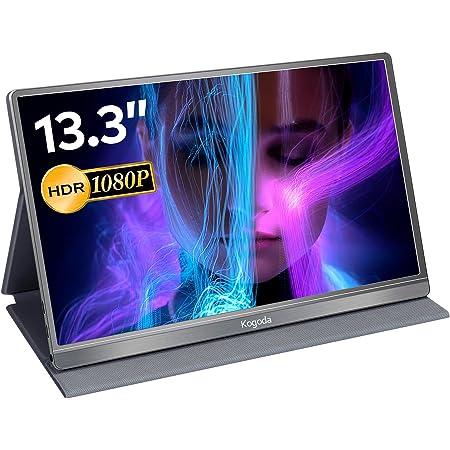 モバイルモニター 13.3インチ1920x1080FHD モバイルディスプレイ Kogoda ゲームモニター pc用モニター sRGB100%色域 IPSパネル 薄い 軽量 USB Type-C/mini HDMI端子サポート保護ケース付 PSE認証済み(グレー)