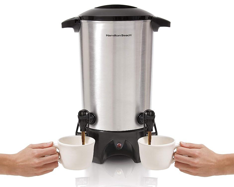 Hamilton Beach 40518 Dual-Spout Coffee Urn, Silver (Renewed)