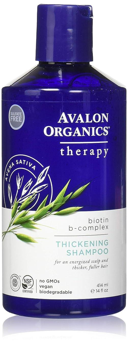 指令キャリッジサイレン海外直送品Avalon Organics Shampoo Biotin B-Complex - Thickening, 14 Oz