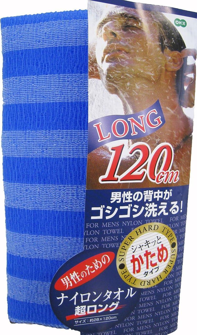 適度にくさびしないでくださいオーエ ナイロンタオル 超ロング かため ブルー 120cm 男性の背中がゴシゴシ洗える
