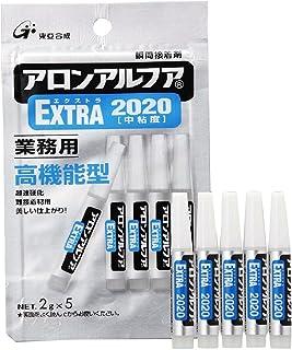 東亜合成 アロンアルフア 2g×5 フック業務用 EXTRA2020